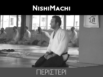 Nishi Machi