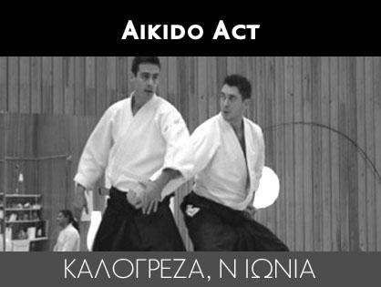 Aikido Act