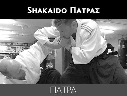 Shakaido Πάτρα